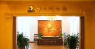 大艺树地板徐州红星美凯龙店
